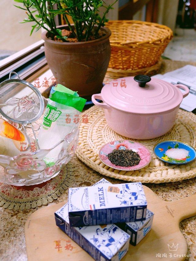 🍵焦糖奶茶的简易自作方式