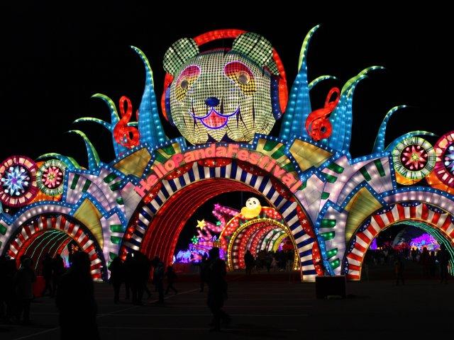 Panda 灯光音乐节 !!!