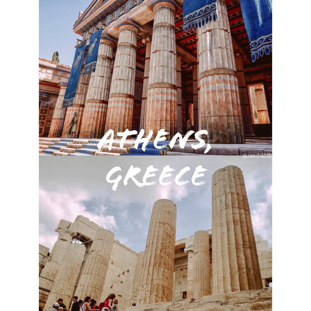 希腊🇬🇷:我在游戏里还原了雅典卫城