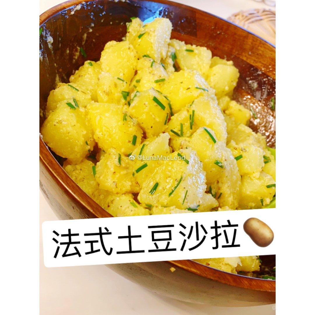 【法式土豆沙拉】吧!超级简单又百搭!