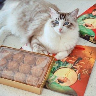 【微众测】生计云裳月饼🥮身在异国唯一的中秋节象征❤️