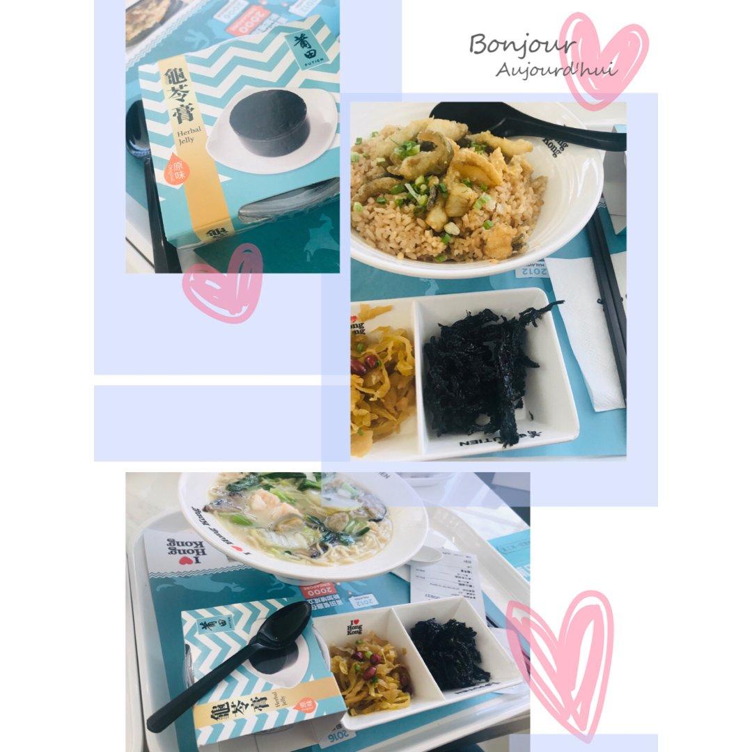 ✨香港转机吃什么✨七夕前的简餐