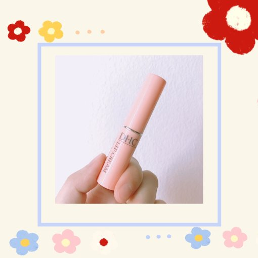 ✨超值DHC润唇膏✨