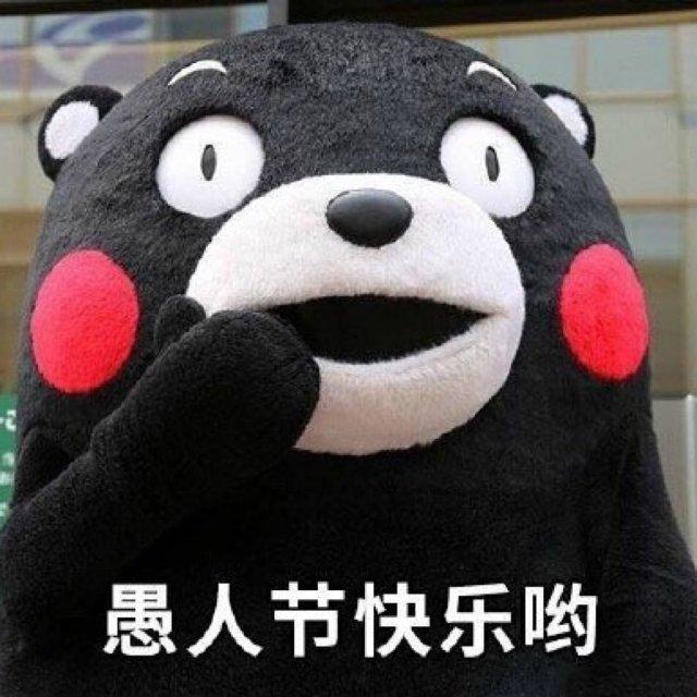 分享冷笑话,送Beara Bear...