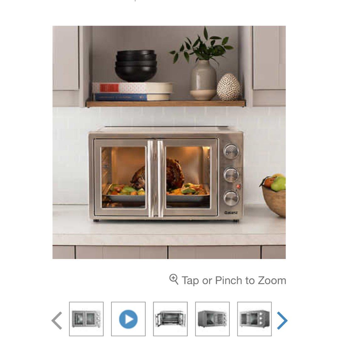 8合一的格兰仕烤箱