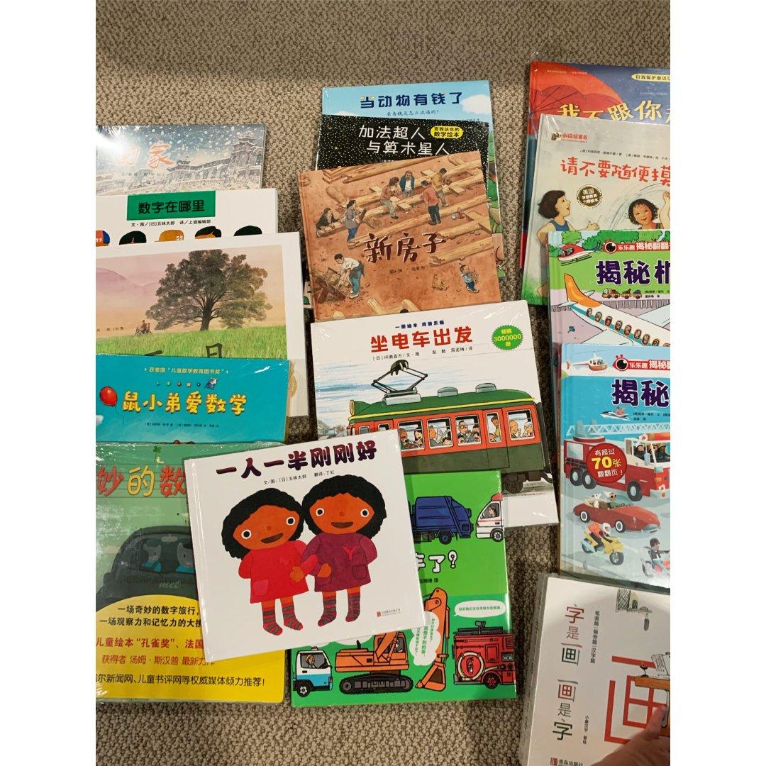 培养亲子阅读的习惯——避免孩子沉迷...
