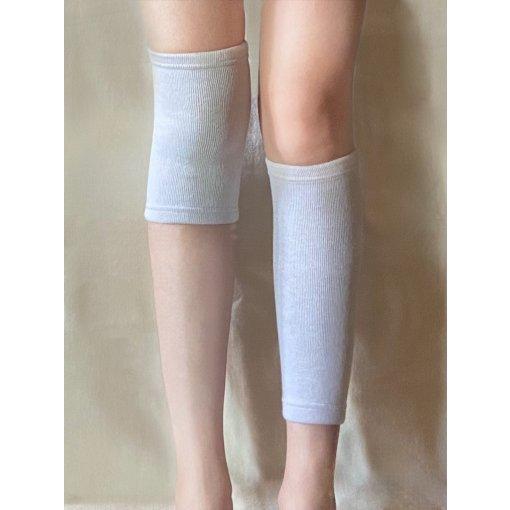 Cozy support小腿/膝盖护理