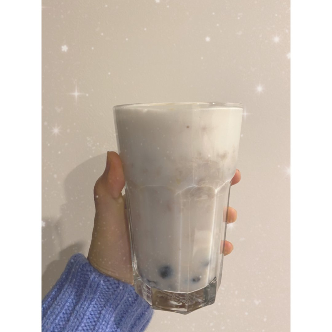 珍珠香芋牛奶