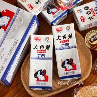 光明×大白兔🐰|亚米带来的童年回忆|解锁新吃法