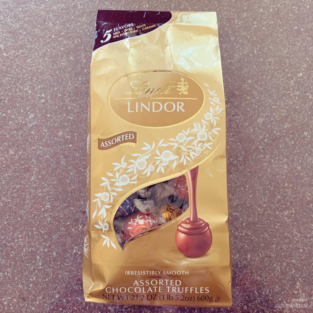 Lindor 巧克力