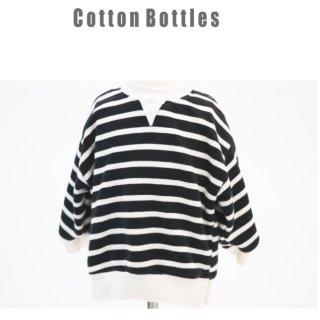 COTTON BOTTLES,淘气包变身日韩系萌娃