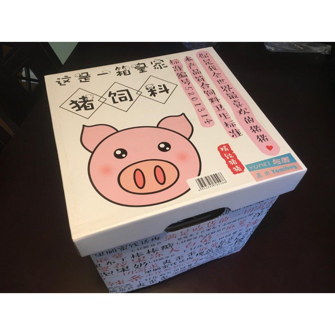 与美猪饲料开箱