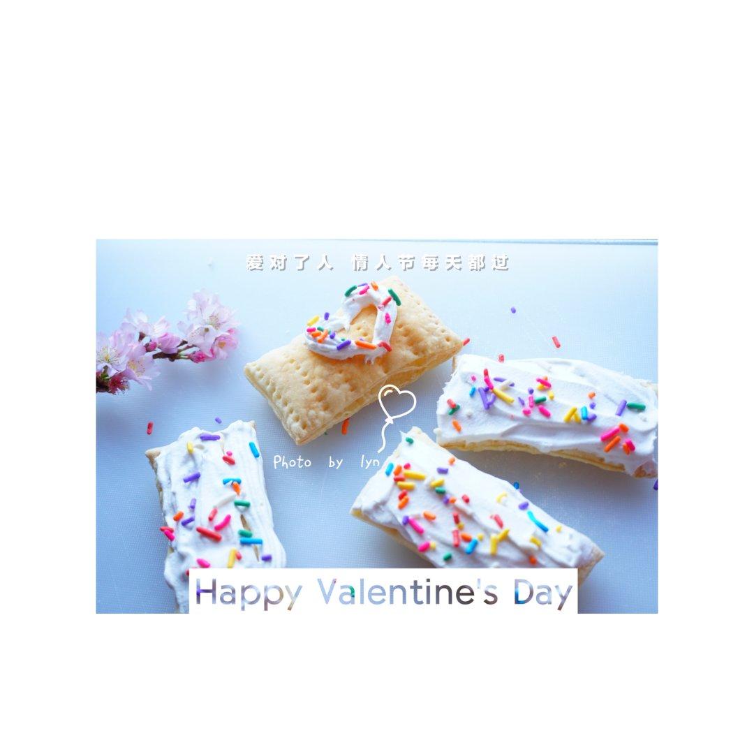 ❥祝大家情人节快乐🌹💕