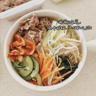 最好吃的减脂餐食谱|韩式拌饭🥘黑椒鸡胸肉...