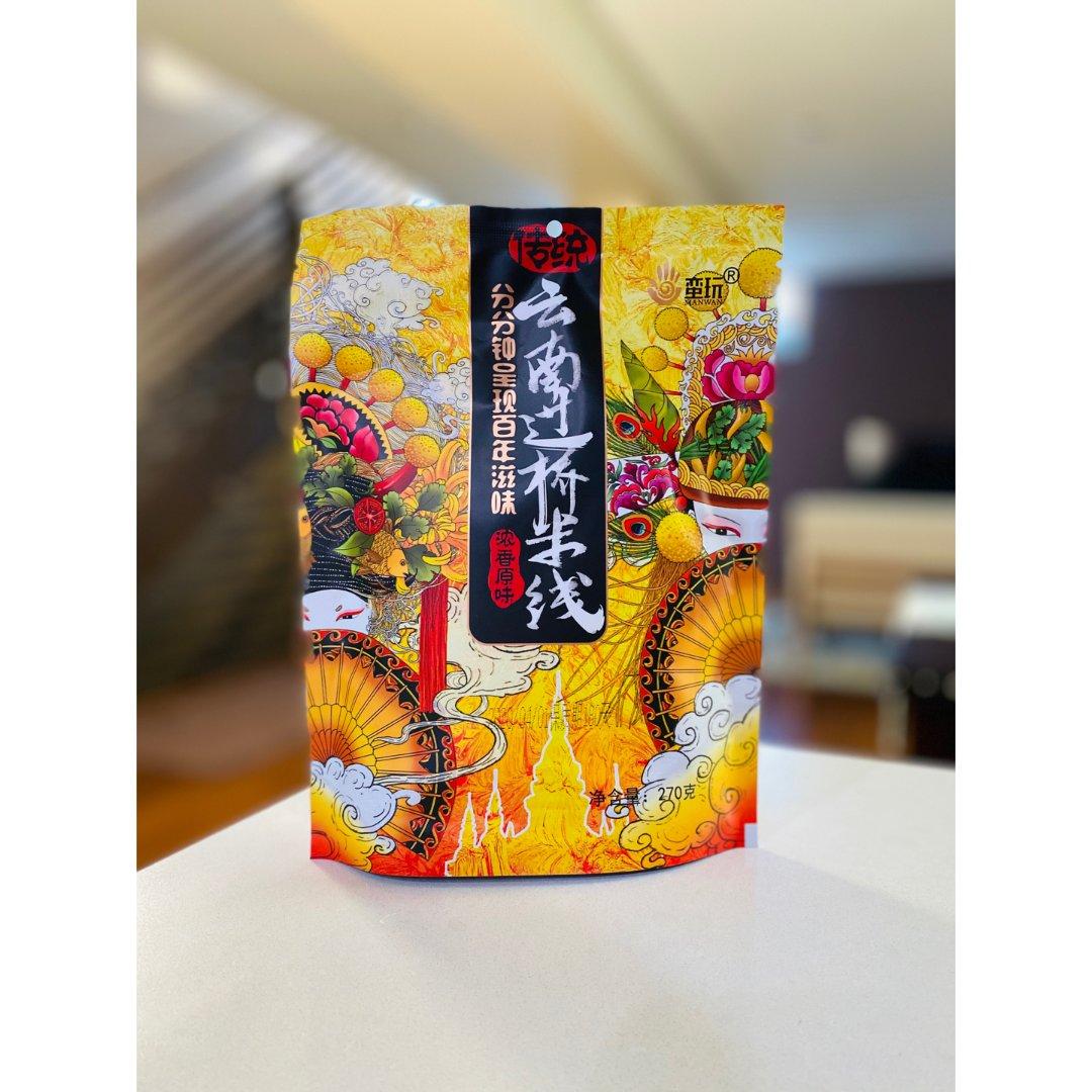 美食|云南米线