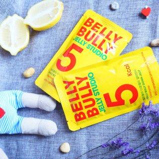 ❥微众测·Belly Bully低卡代餐果冻