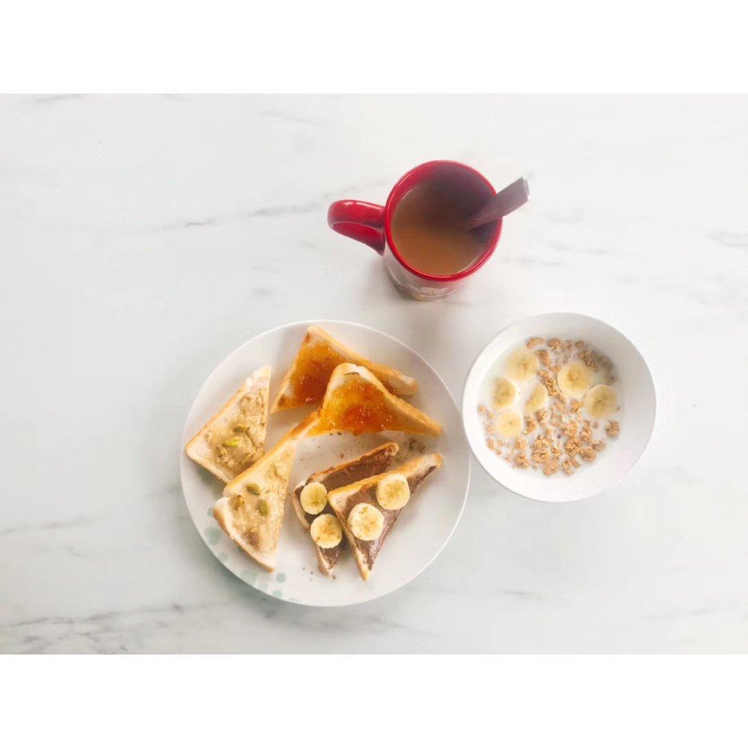 好好吃早餐🥣#02