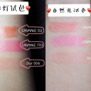 微众测|Mimibuy日系药妆商城购物体验