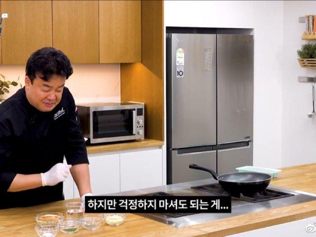 综艺推荐|白钟元的料理秘方🥘🥘双十...