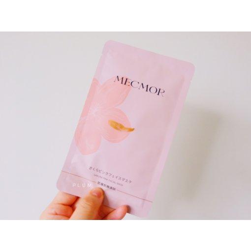 名膜壹号| 一条粉嫩嫩的晒货🌸