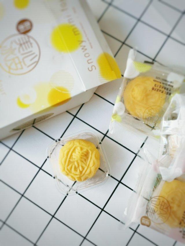 今年中秋格外热,快吃口美心冰皮月饼...