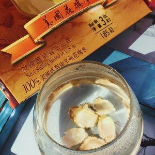 家里不可或缺的煲汤泡茶神器|花旗参
