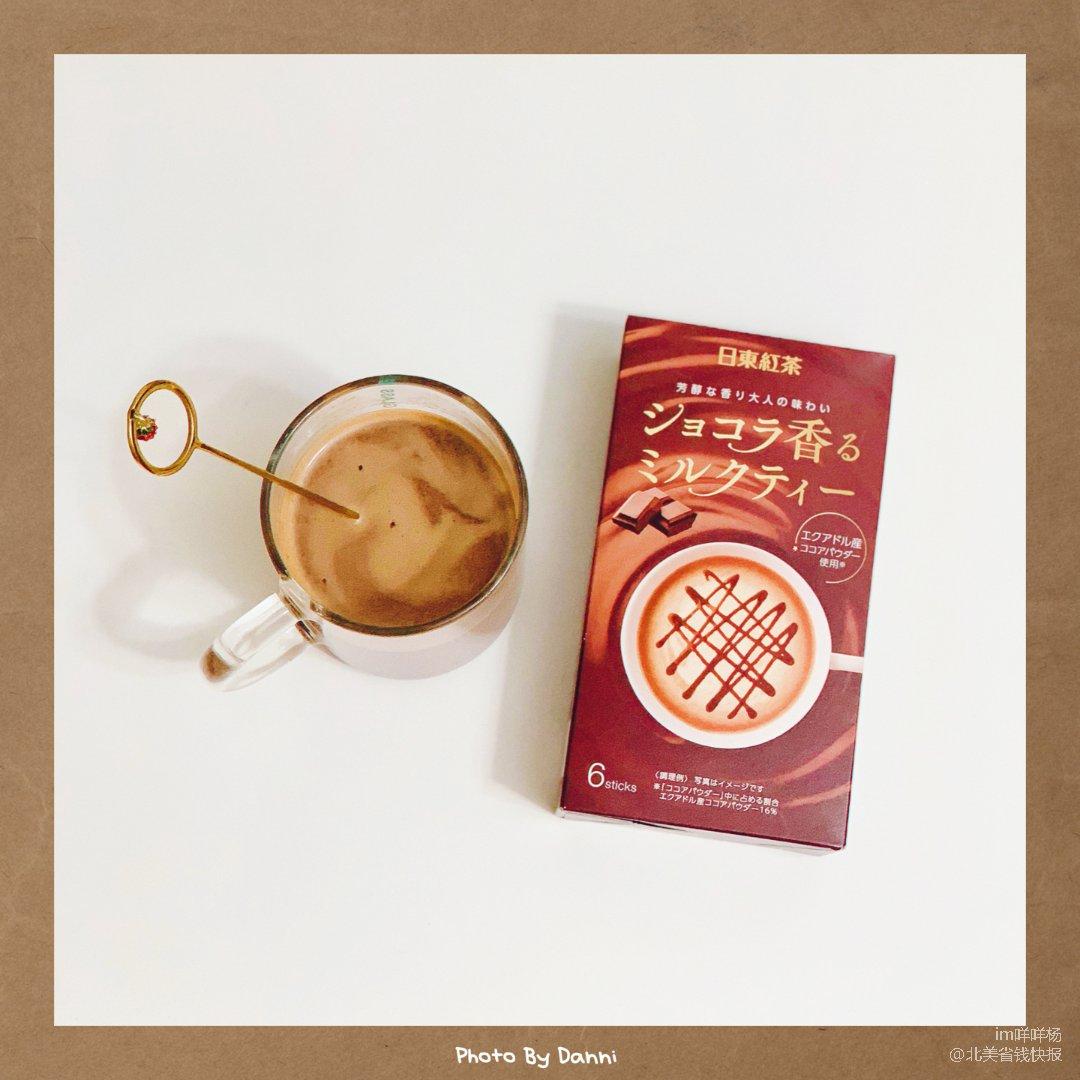 森永可可牛奶🥛✖️🍫日东红茶巧克力牛奶