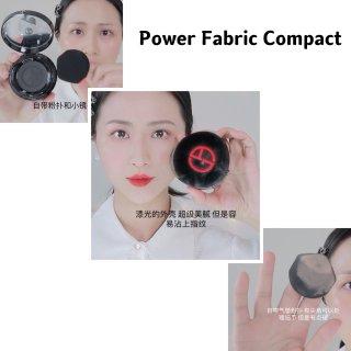 ARMANI 阿玛尼,Power Fabric Foundation Balm | Armani Beauty