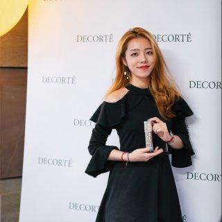 Cosme Decorte 黛珂,AQ珍萃精颜系列