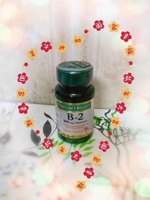 维生素B2!