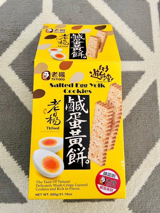 Costco好吃的咸蛋黄饼
