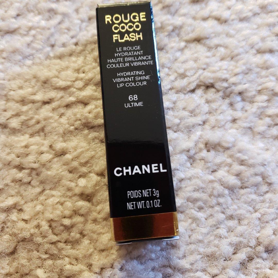 Chanel 68 lipstick