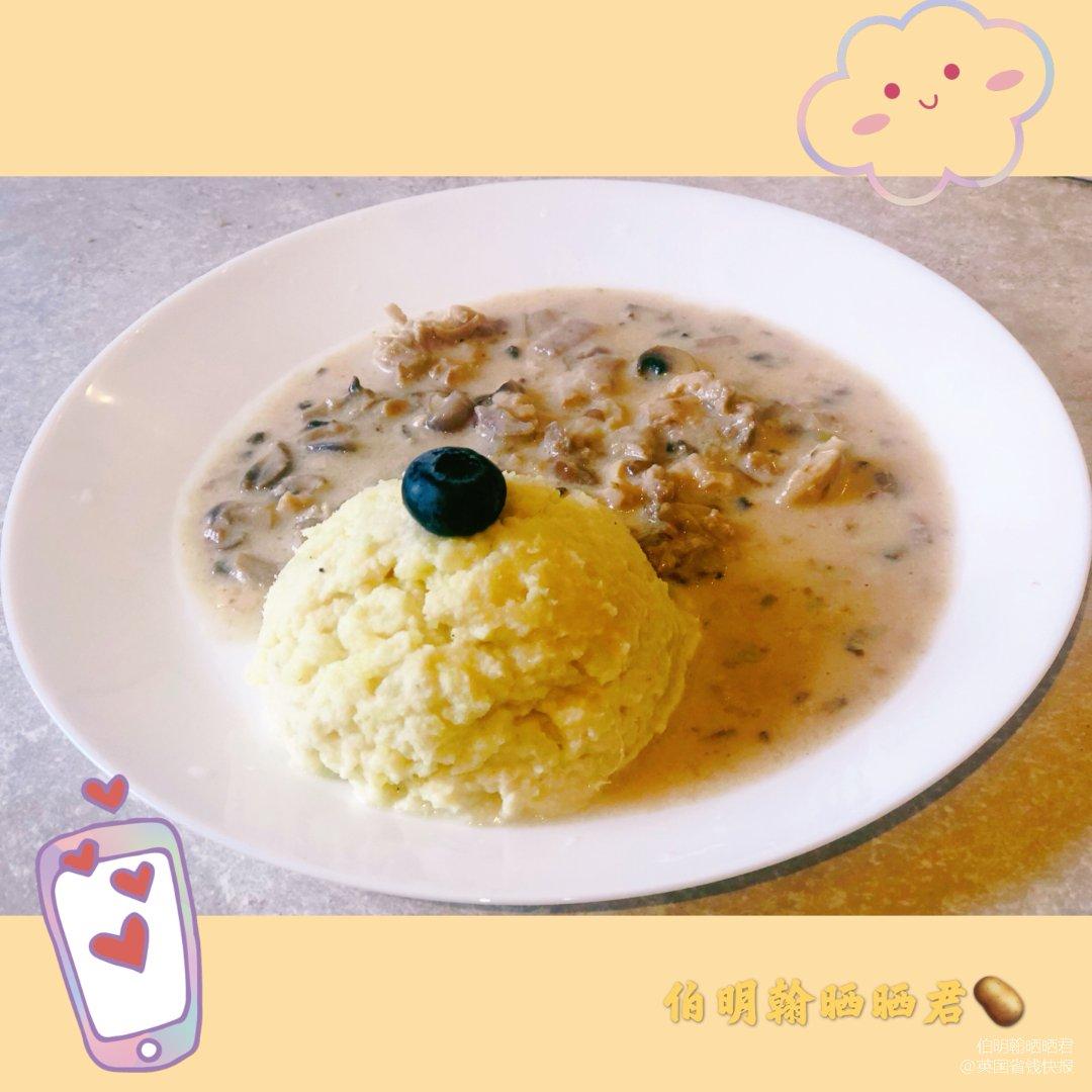 自制减脂鳕鱼土豆泥+鸡肉蘑菇汤