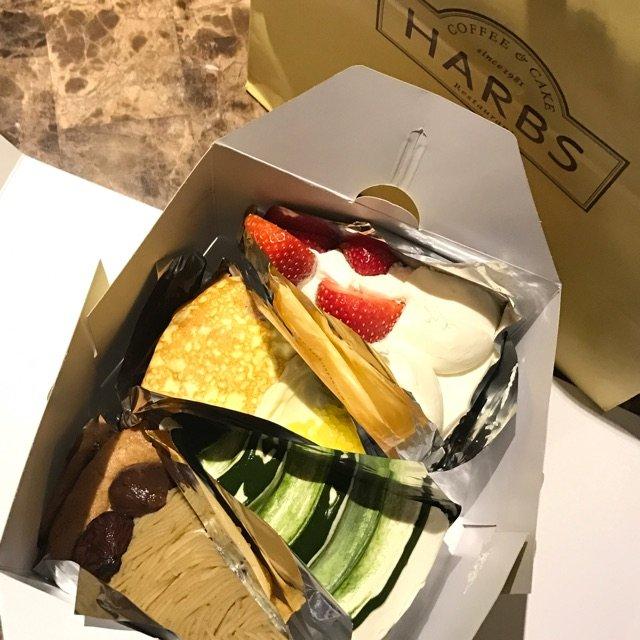 ??Harbs的蛋糕好想今晚全部吃...
