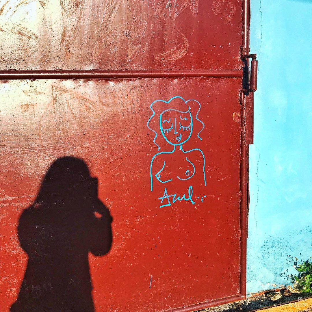 ᴄᴜʙᴀ | 涂鸦也是城市的风景