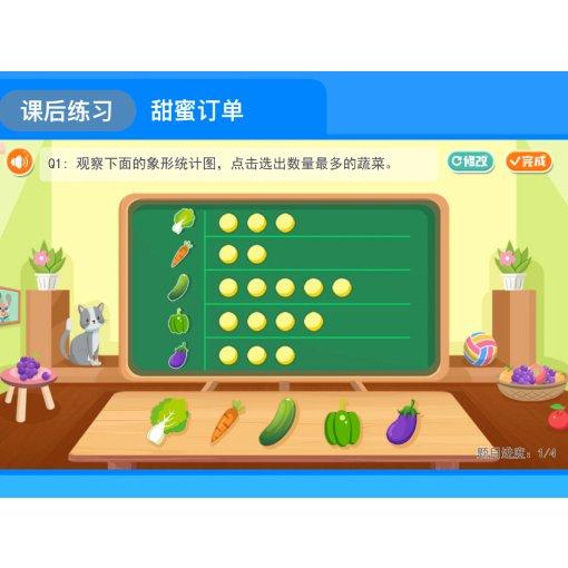 豌豆思维,孩子们的数学启蒙老师^_^