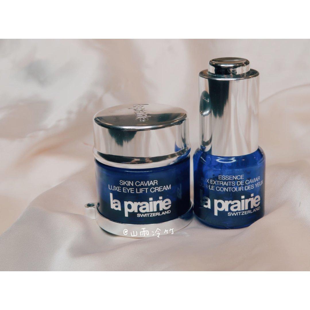 空瓶|第二组蓝鱼子空瓶