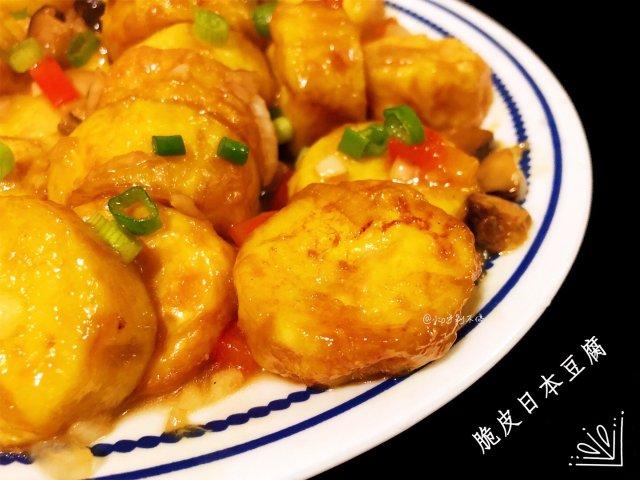 聚餐吃什么🤔 脆皮日本豆腐➕口水鸡
