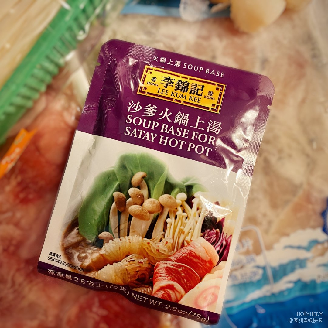 亚超必买 | 火锅料:鱼片杂菇沙爹...