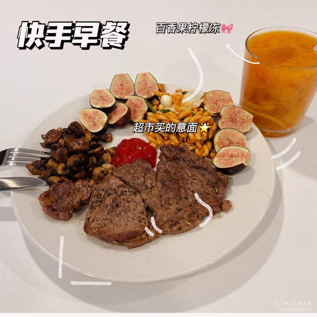 超级简单的早餐下午茶搭配-蜂蜜柠檬冻...