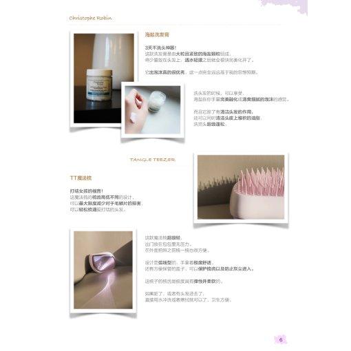 护发神器 | 明星产品测评🧜🏿♀️