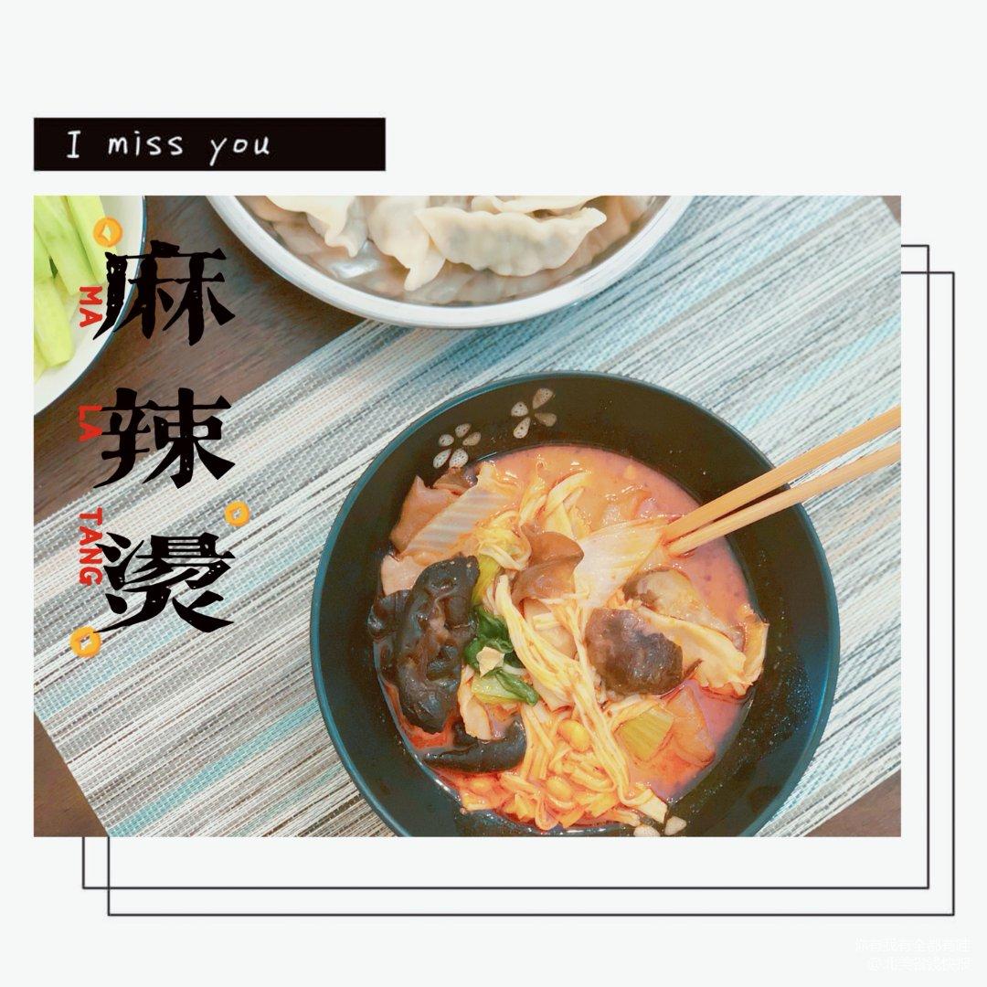 四款【亚米】产品打造出超美味「麻辣...