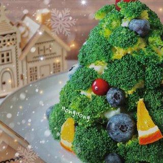 餐桌圣诞树🎄|可以一口一口吃掉的圣诞树🎄...