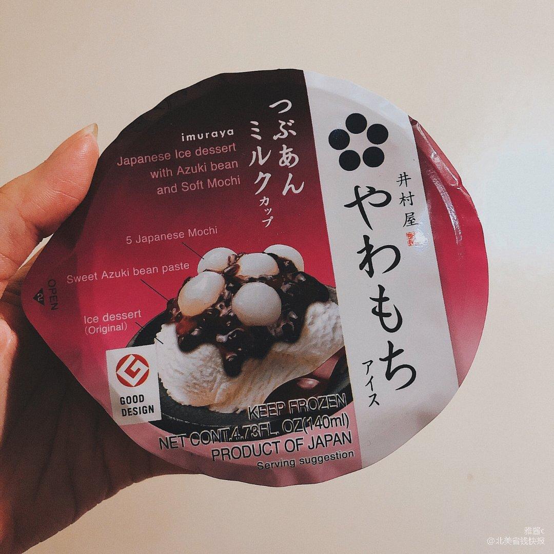 会疯狂回购的牛奶/抹茶麻薯冰淇淋!