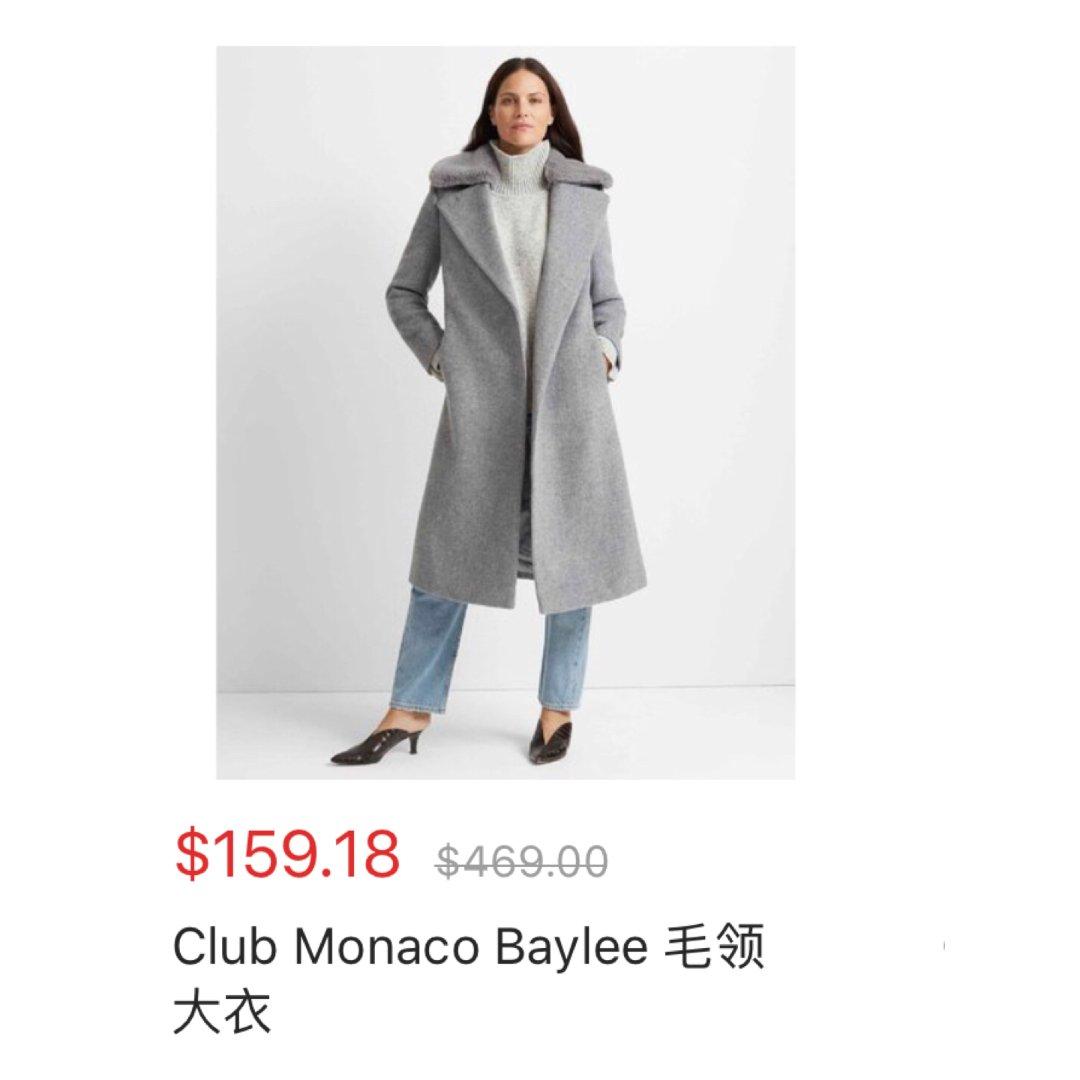 忍不住下了一单• Club Mon...