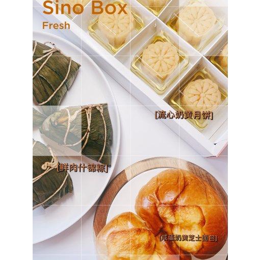 下午茶精选 SinoBox美味来袭