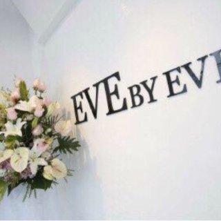 初体验の Eve by Eve's毛孔收敛套装