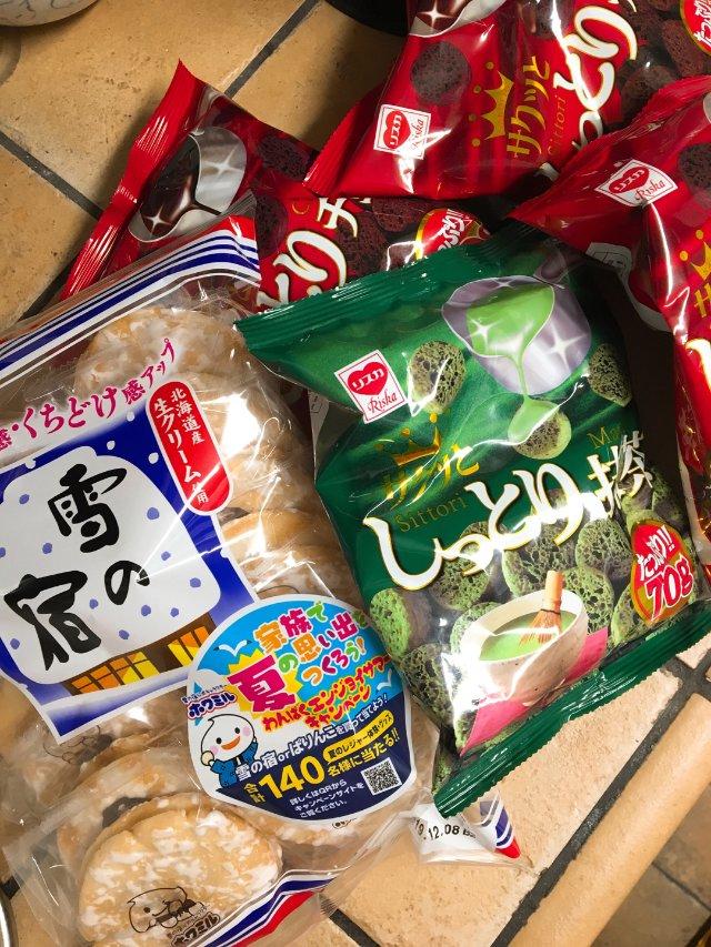 逛逛日本超市,怎能不買零食😋😋