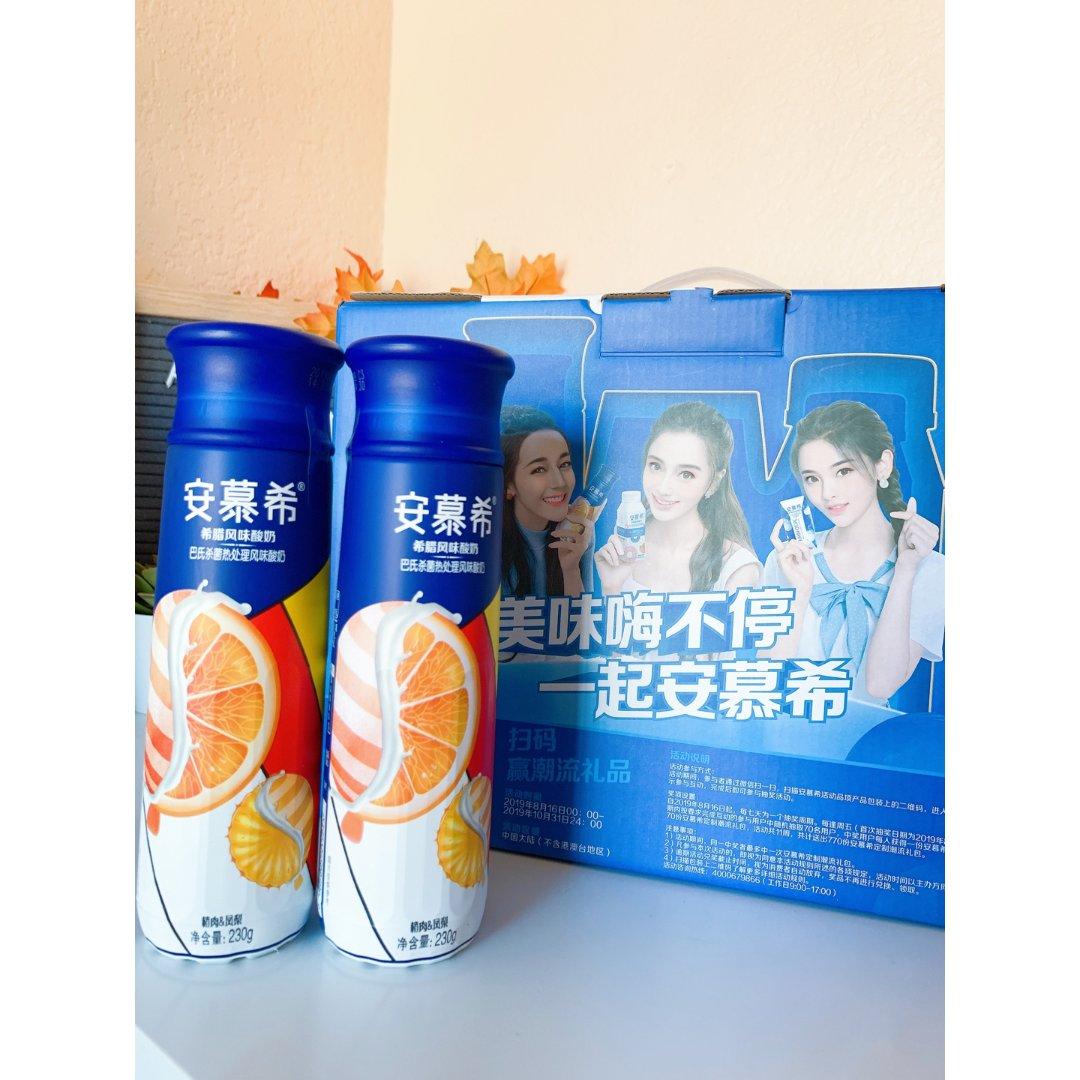 网红酸奶:安慕希希腊酸奶