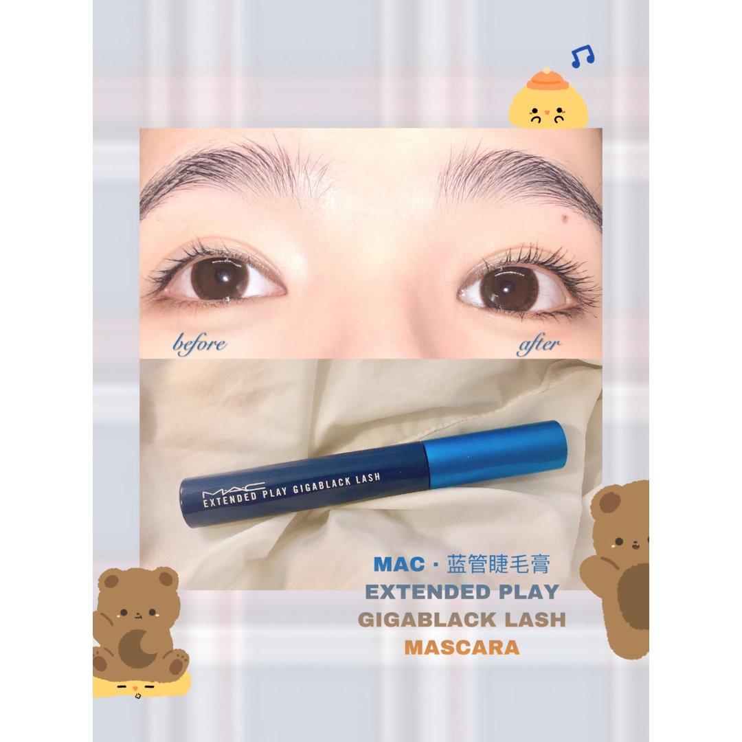 MAC蓝管纤长睫毛膏|自然野生睫毛利器